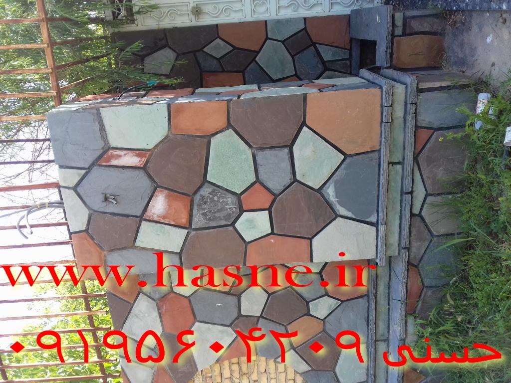 سنگ مالون نمای ساختمان