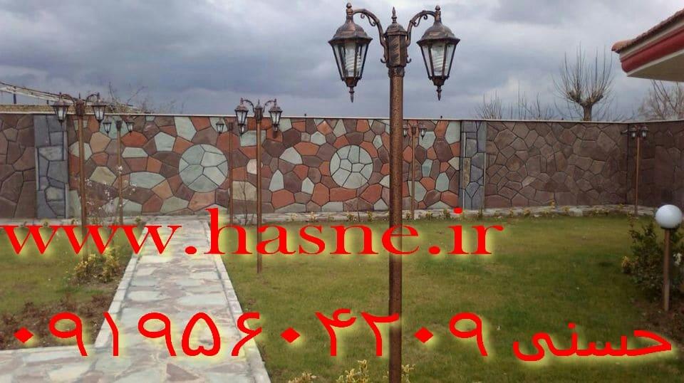 سنگ لاشه نما حیاط ویلا