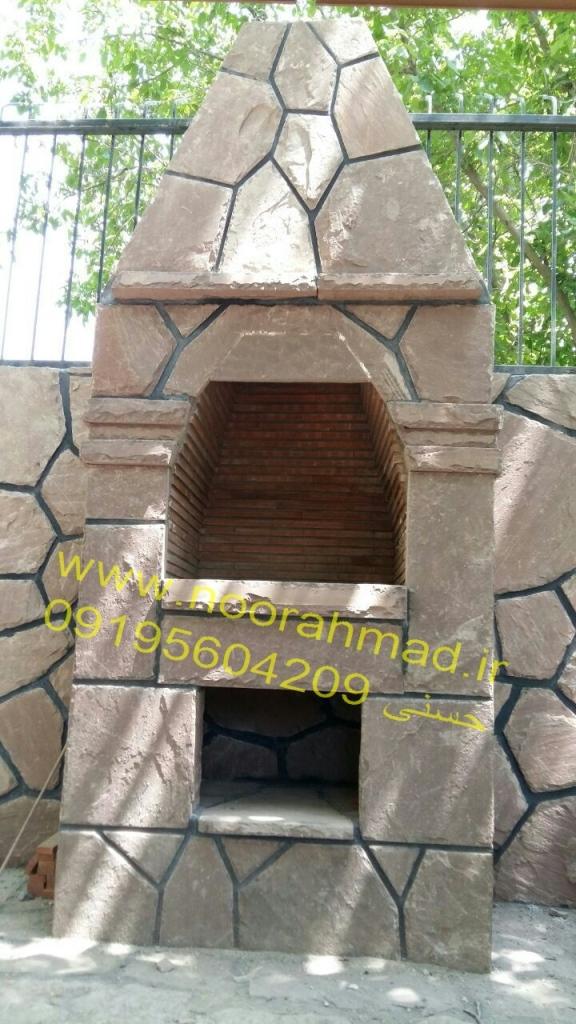 طراحی باربیکیوی سنگ مالون