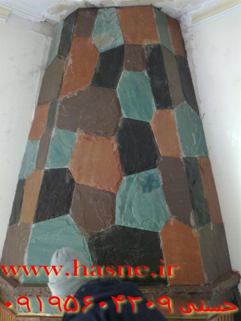 نمای شومینه با سنگ لاشه