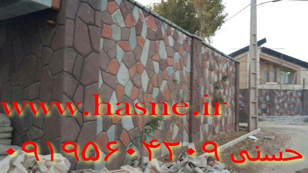 سنگ مالون ورقه ای نما