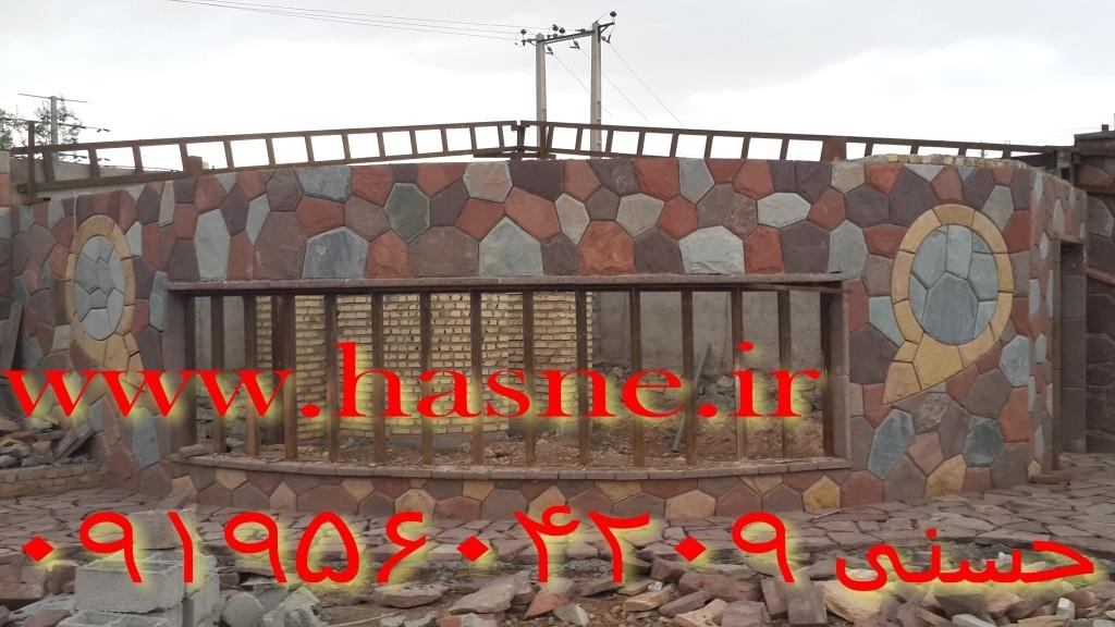 سنگ مالون لاشه اجرای نمای دیوار کوهی