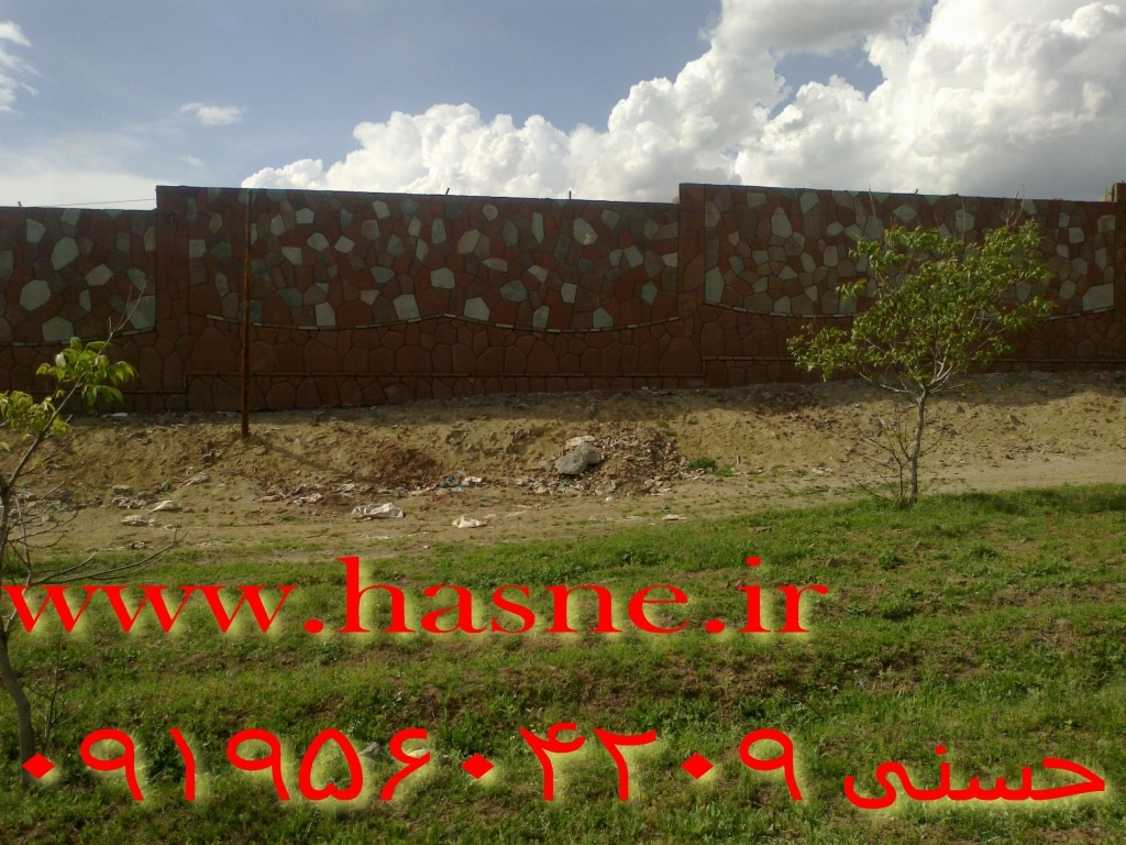 سنگ مالون نمای دیوار