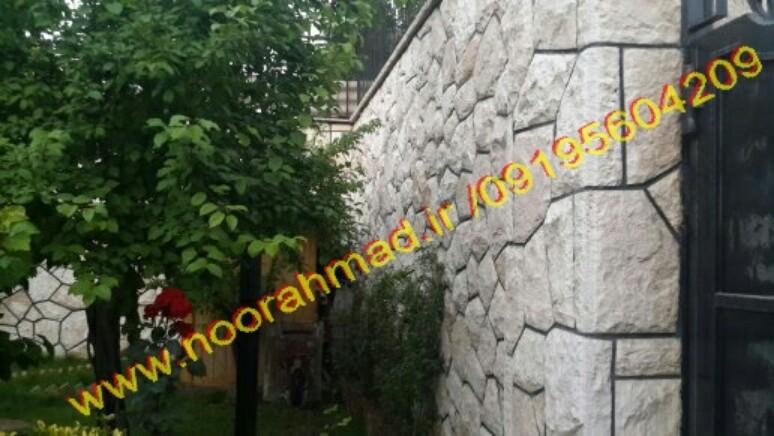 سنگ سفید مالون اصفهان محلات در نمای باغ