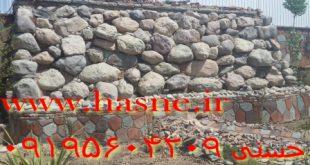 ساخت و اجرای آبشار با سنگ مالون