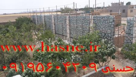 دیوار چینی سنگ سبز درکه